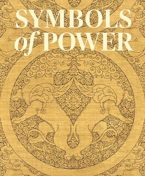 Symbols Of Power Luxury Textiles From Islamic Lands 7th21st