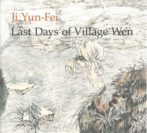 Ji Yun-Fei: Last Days of Village Wen