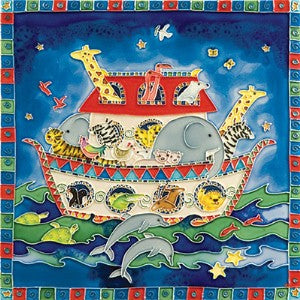 "Benaya Art Ceramic Tiles 'Noah's Ark', 12"" x 12"""