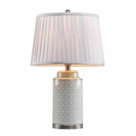 Hazel Small Geo Ceramic Lamp, 59cm