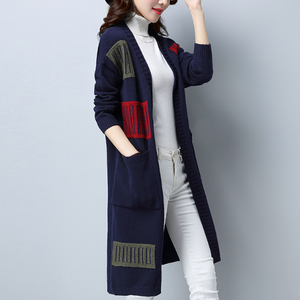 Xoxo 5th Avenue Long Sleeve Cardigan Sweater