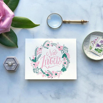May You Both Live (Να ζησετε) - Wedding Card