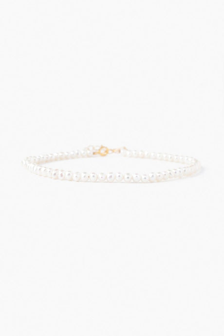 White Freshwater Pearl Anklet