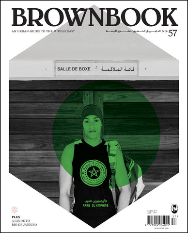 Brownbook No. 57: Arab Olympians
