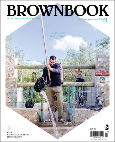 Brownbook No. 61: Rural Living