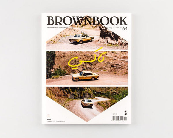 Brownbook No. 64: Taxis