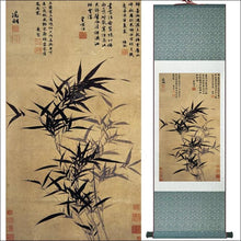 Bamboo and calligraphy traditional Chinese silk scroll painting OAE - Samsara Online