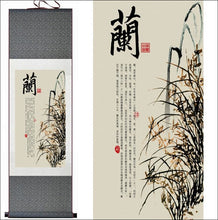 Chinese characters and reeds silk scroll painting OAE - Samsara Online