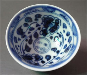 Exquisite Little Chinese Blue and White Porcelain Bowl - Samsara Online
