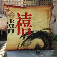 Linen Traditional Chinese Calligraphy Cushion Covers - Samsara Online