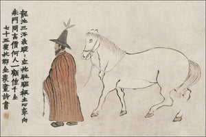 Top 100 traditional Chinese painting masterpiece reproduction canvas prints home decor old man leading a horse by Jin Nong - Samsara Online