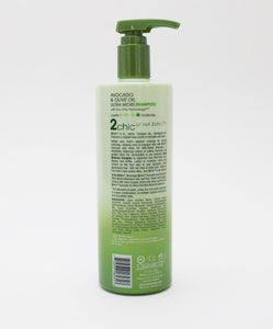Giovanni shampoo moist avocado & olive oil