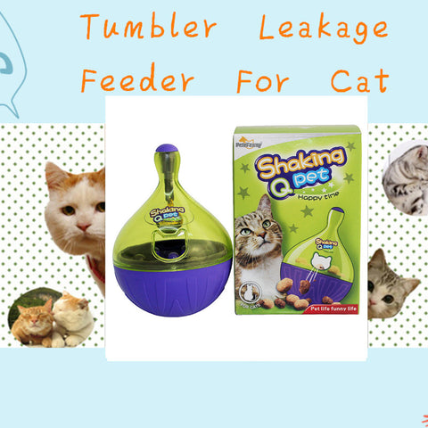 Cat Feeder Funny Pet Toy  Anti-depression Pet IQ Training - VIP Top Cats