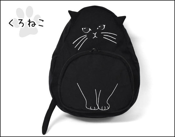 Cute Cartoon Animal Print Japanese Cat School Backpack - VIP Top Cats