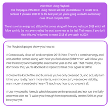 2019 RICH Living Journal + Planner :: BONUS :: 2019 Intention Setting Workshop
