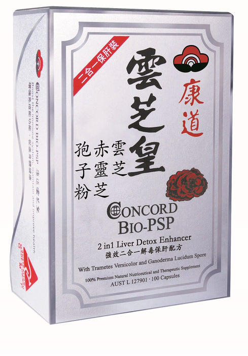 Concord Bio-PSP Liver Detox Enhancer from Concord - Herbal Products Direct