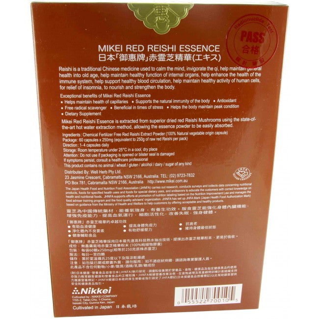 Mikei Red Reishi Essence - Made in Japan from Mikei - Herbal Products Direct