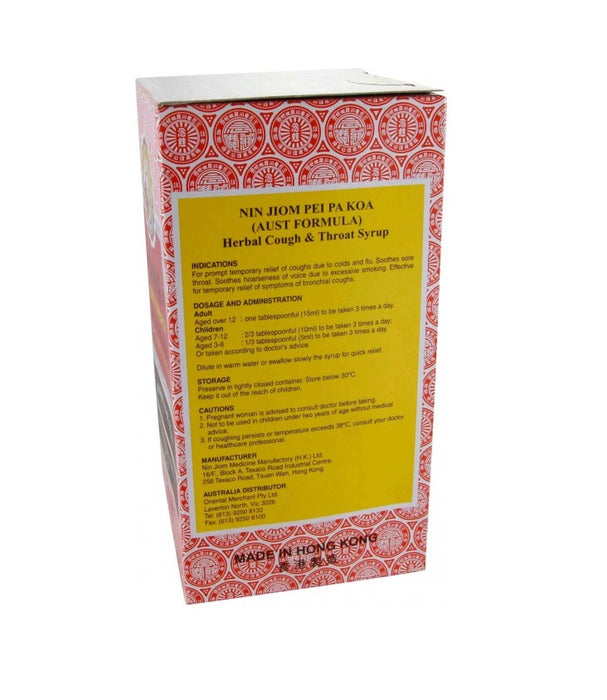 Nin Jiom Pei Pa Koa Herbal Cough and Throat Syrup from Nin Jiom Medicine - Herbal Products Direct