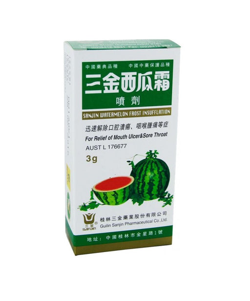 Sanjin Watermelon Frost Insufflation from Guilin Sanjin Pharmaceuticals - Herbal Products Direct