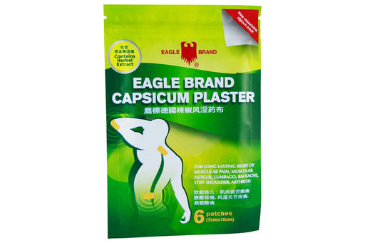 Eagle Brand Capsicum Plaster from Eagle Brand - Herbal Products Direct