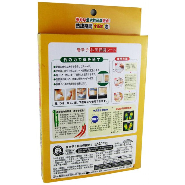 Japanese Foot Patch from Herbal Products Direct - Herbal Products Direct