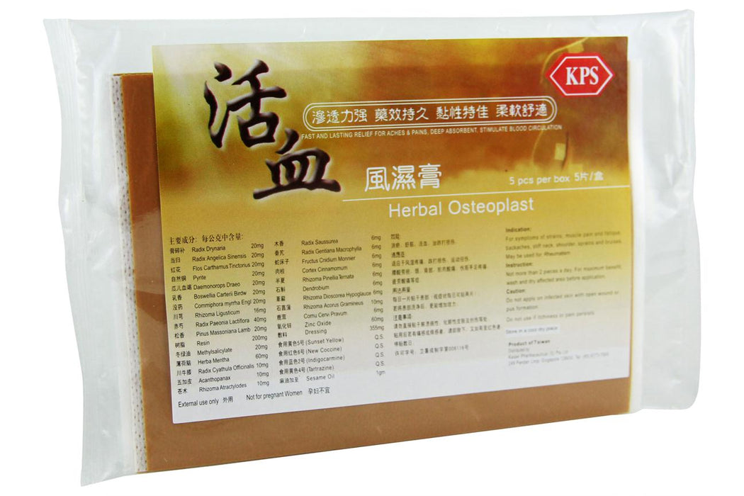 KPS Herbal Osteoplast Plaster from KPS Singapore - Herbal Products Direct