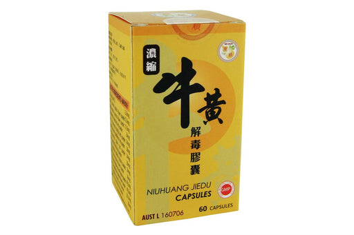 Niu Huang Jie Du Pian from Shen Neng Herbal Meidcine - Herbal Products Direct