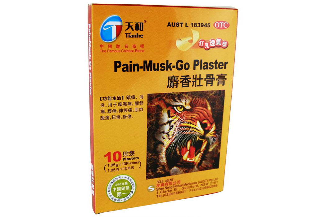Pain Musk Go Plaster from Tianhe - Herbal Products Direct