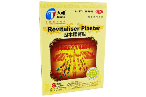 Revitaliser Plaster from Tianhe - Herbal Products Direct