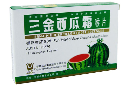 Sanjin Watermelon Frost Lozenges from Guilin Sanjin Pharmaceuticals - Herbal Products Direct