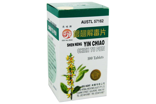 Shen Neng Yin Chiao Chieh Tu Pien from Shen Neng Herbal Meidcine - Herbal Products Direct