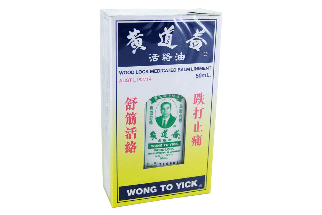 Wood Lock Medicated Balm Liniment Oil from Wong To Yick - Herbal Products Direct