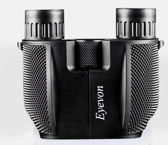 Professional Hunting  Binoculars - Pajamas Haven