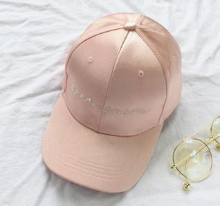 Satin Script Embroidered Baseball Cap - Pajamas Haven