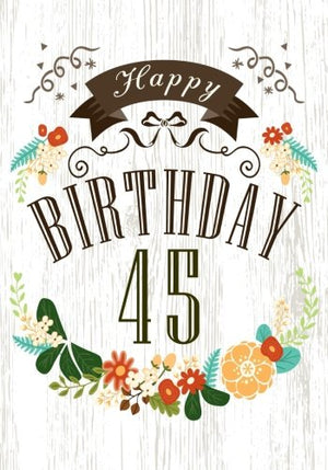 Happy Birthday 45: Birthday Books For Women, Birthday Journal Notebook For 45 Year Old For Journaling & Doodling, 7 x 10, (Birthday Keepsake Book)