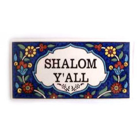 Floral pattern wall plaque with the message shalom y'all boldly present