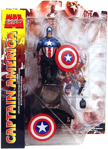 marvel select captain america special collectors edition figurine