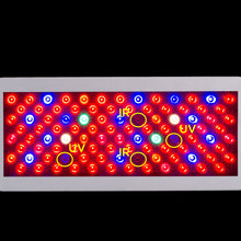 Load image into Gallery viewer, SUPER NOVA SN300 - MATRISTAR LED Lights for Indoor Grow Plants Full Spectrum