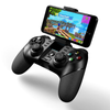 Gaming Controller For Smartphone