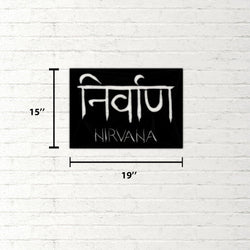 Nirvana Sign Handmade Wall Art - Decorotika