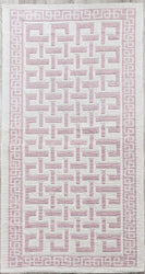Labyrinth 100% Turkish Cotton Washable Bohemian Area Rug - Decorotika