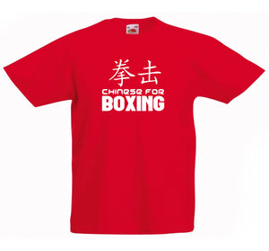 CHINESE FOR BOXING T-SHIRT