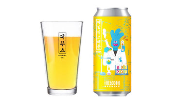 Make This Happen #3 </br> Hazy Pale Ale