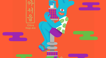 The Booth Brewing Co. Re-Releases EurekaSeoul Citra Hop Ale