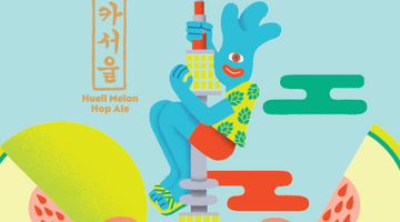 EurekaSeoul Huell Melon Hop Ale and Beer Map