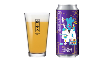Make This Happen #8 </br> Merkur Lactose IPA