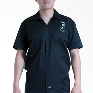 The Booth Logo Workshirt