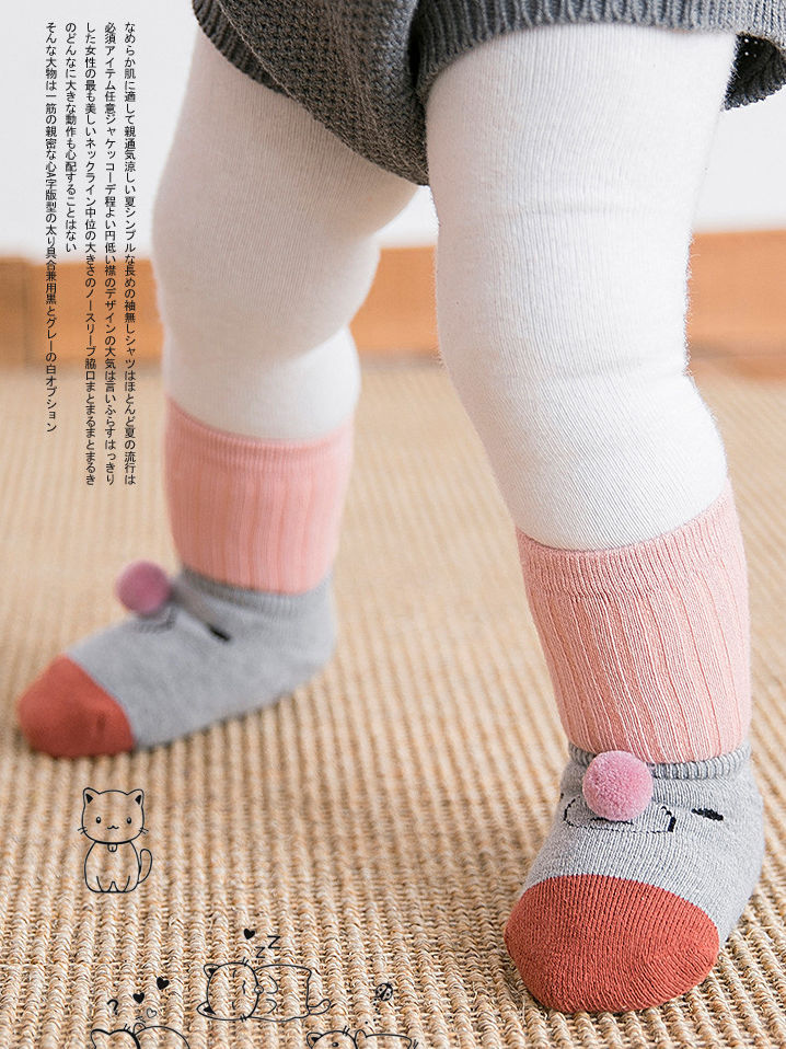 Bear Detachable Socks