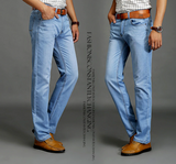Men'S Casual Thin And Lightweight Skinny Jeans