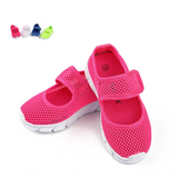 Breathable Mesh Casual Boys Girls Sneakers - Sheseelady